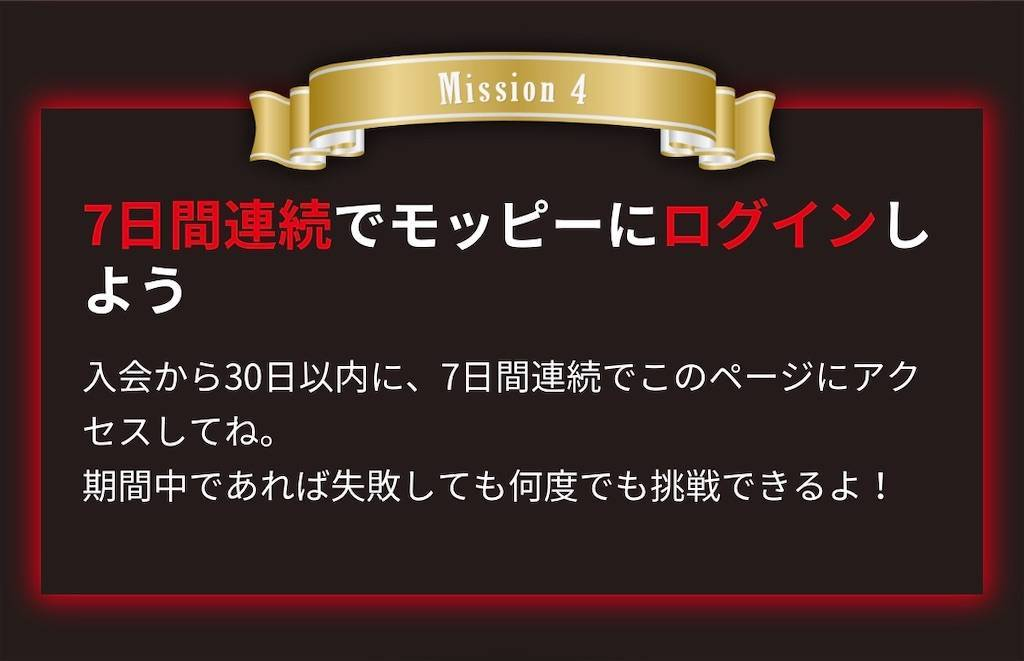 f:id:shingo-sakuragi:20191209195953j:image