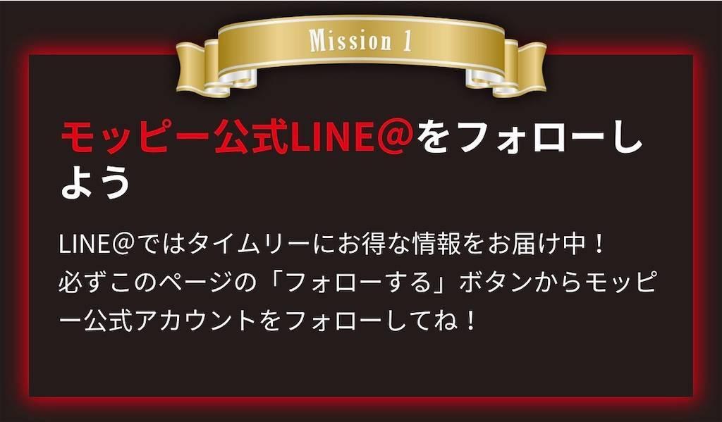 f:id:shingo-sakuragi:20191209200010j:image