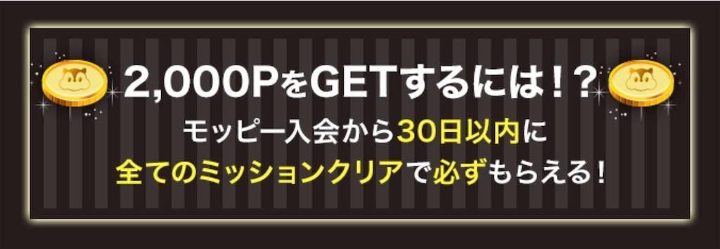 f:id:shingo-sakuragi:20191209200040j:image