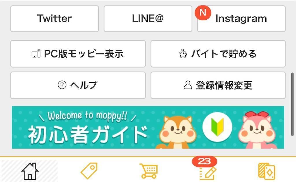 f:id:shingo-sakuragi:20191210015337j:image