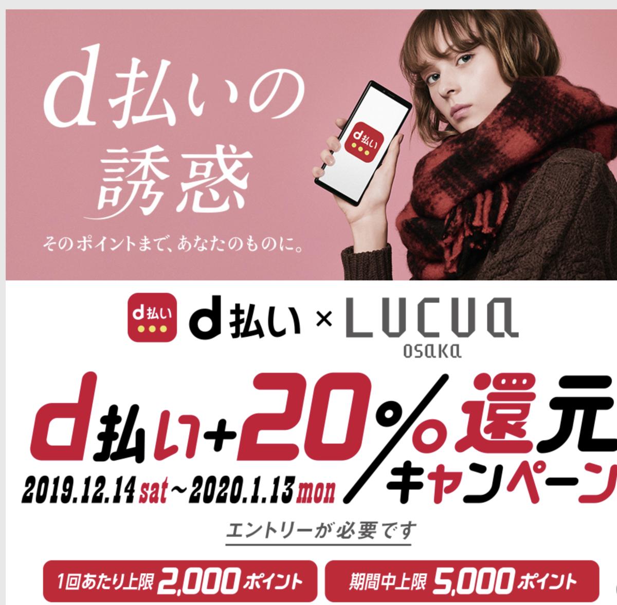 f:id:shingo-sakuragi:20191216221503p:plain