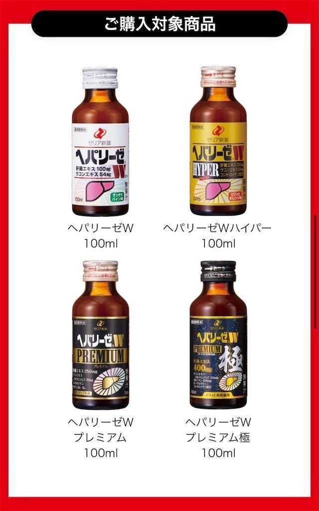 f:id:shingo-sakuragi:20191218214817j:image