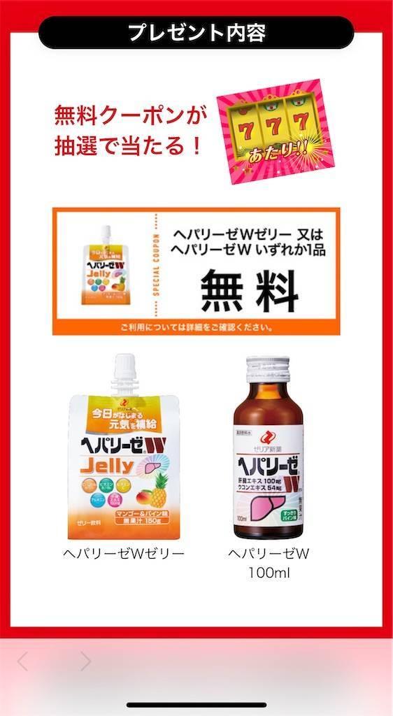 f:id:shingo-sakuragi:20191218215107j:image