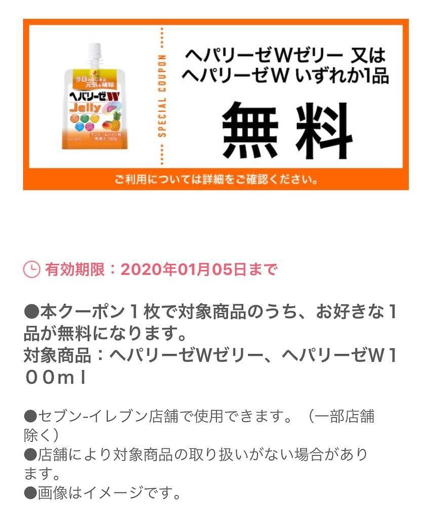 f:id:shingo-sakuragi:20191218215110j:image
