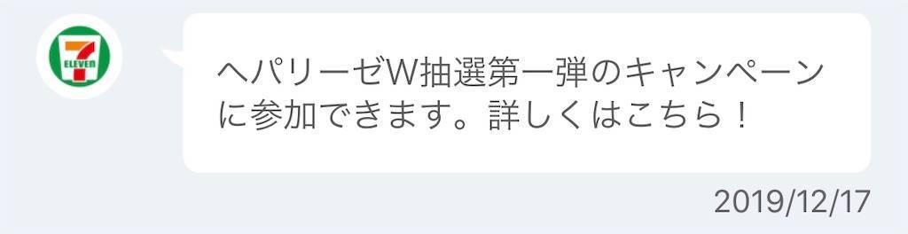 f:id:shingo-sakuragi:20191218215114j:image