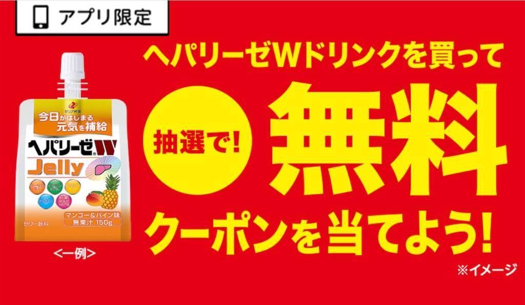 f:id:shingo-sakuragi:20191218215117j:image