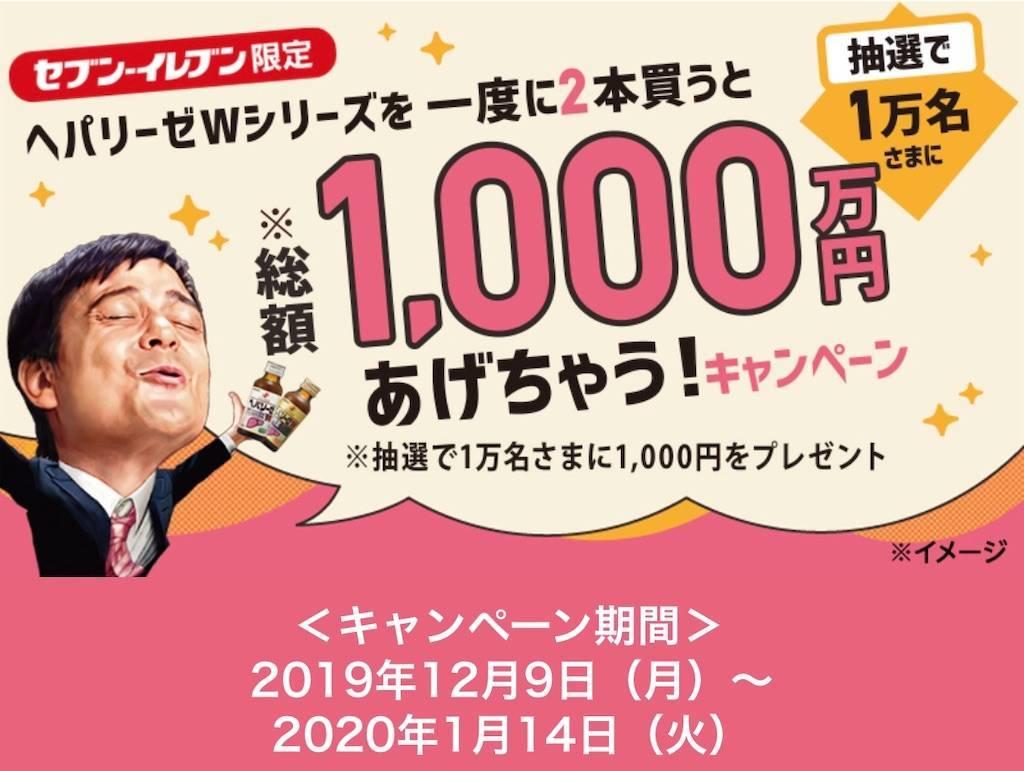 f:id:shingo-sakuragi:20191218215212j:image