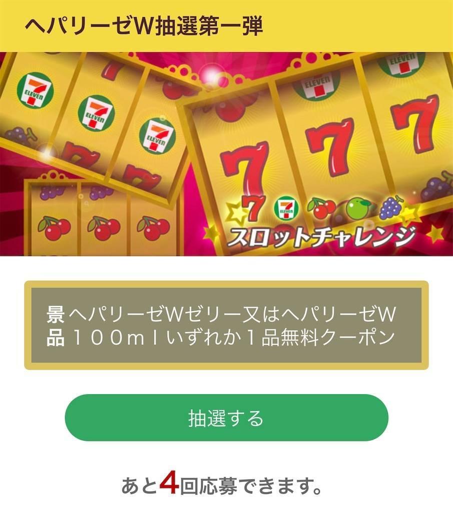 f:id:shingo-sakuragi:20191219073217j:image