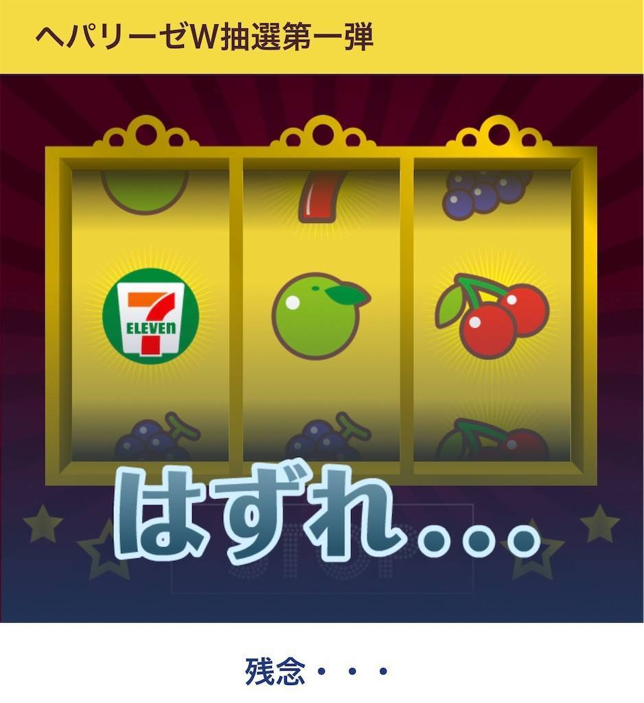 f:id:shingo-sakuragi:20191219073220j:image