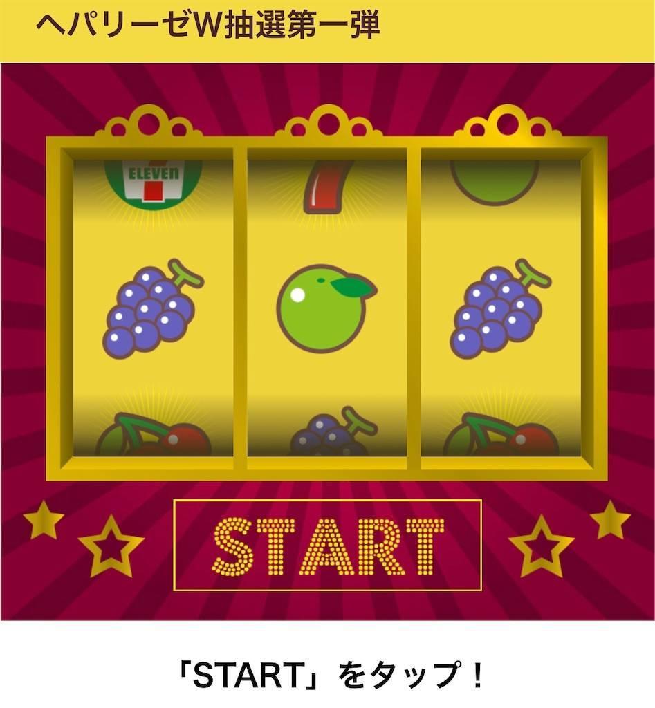 f:id:shingo-sakuragi:20191219073223j:image