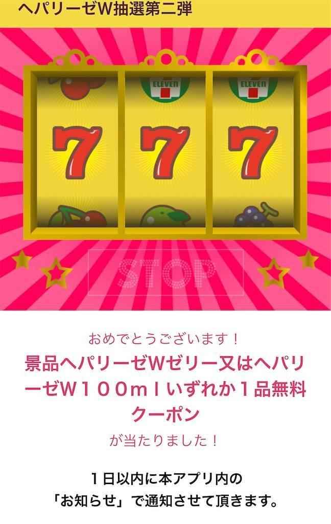 f:id:shingo-sakuragi:20191220123243j:image