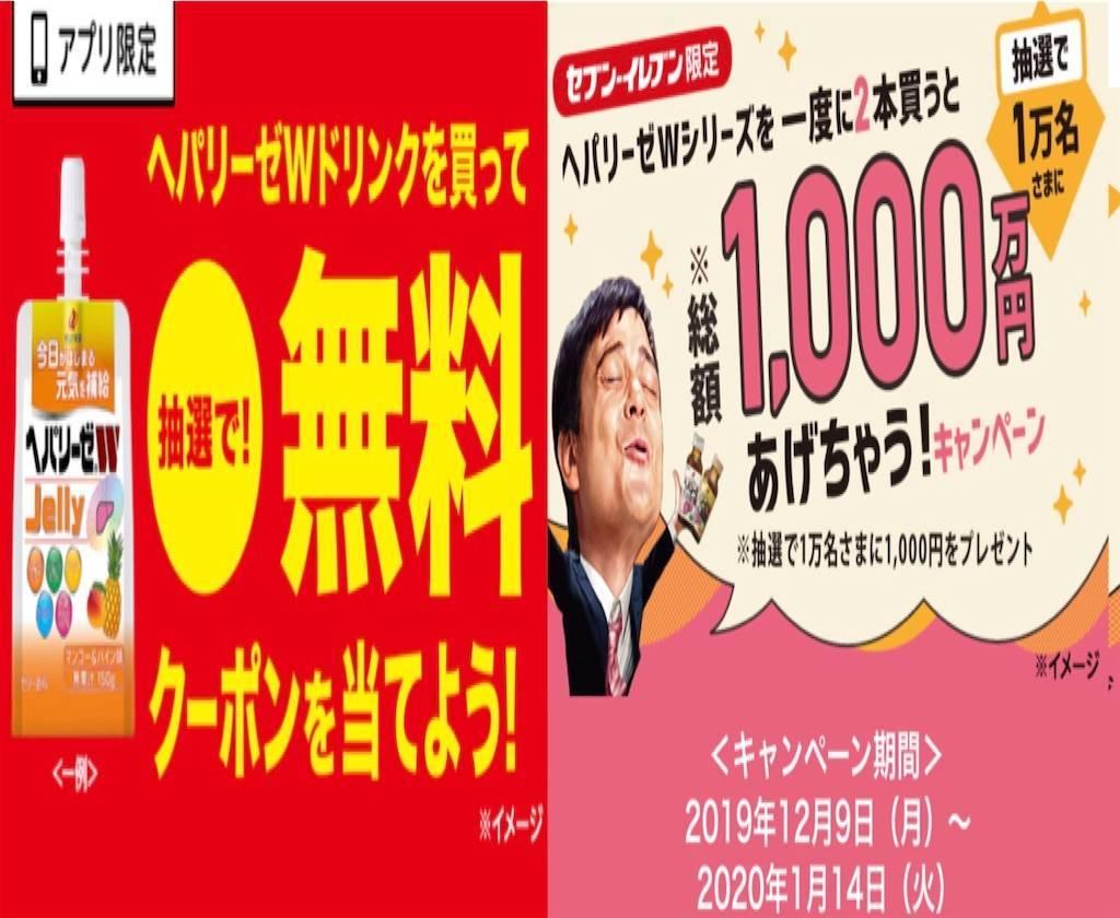 f:id:shingo-sakuragi:20191221081328j:image