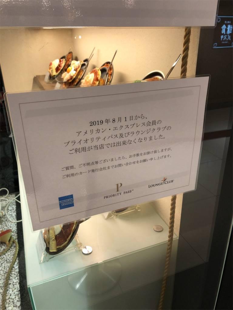 f:id:shingo-sakuragi:20200107124147j:image