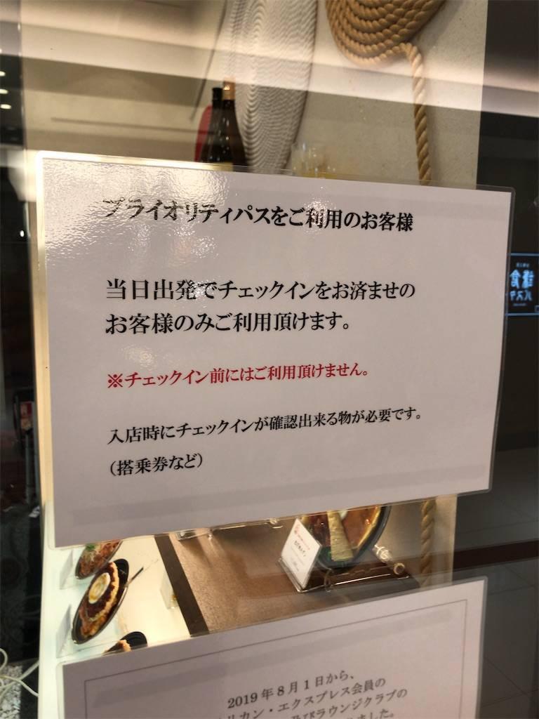 f:id:shingo-sakuragi:20200107124150j:image