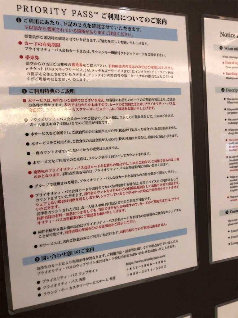 f:id:shingo-sakuragi:20200107124154j:image