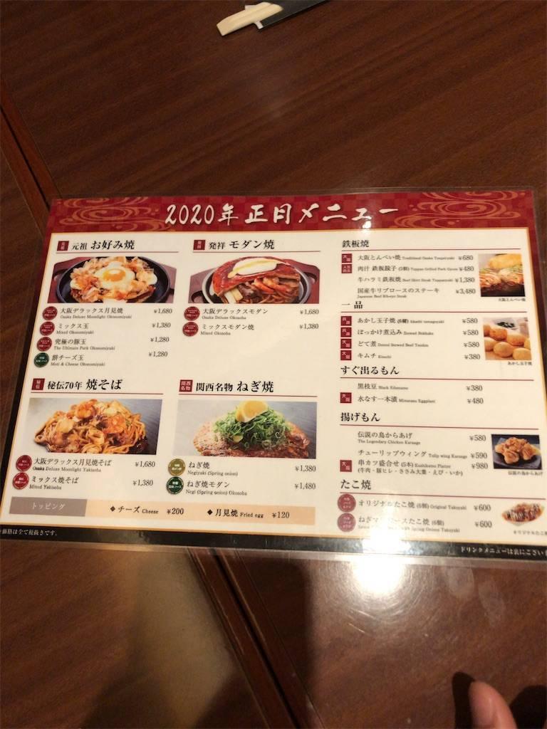 f:id:shingo-sakuragi:20200107124422j:image