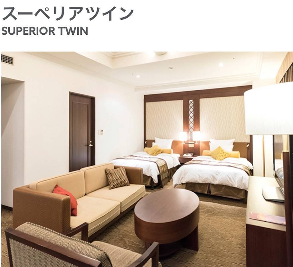 f:id:shingo-sakuragi:20200111122552j:image