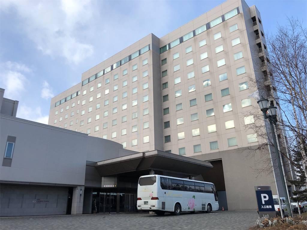 f:id:shingo-sakuragi:20200111122557j:image