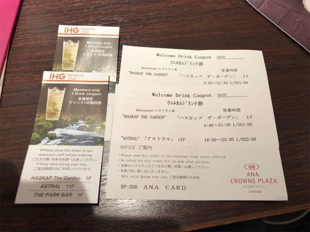 f:id:shingo-sakuragi:20200111122801j:image