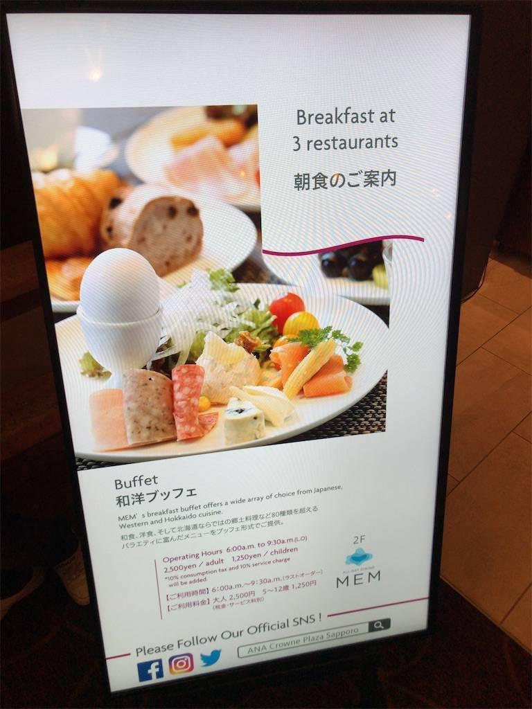 f:id:shingo-sakuragi:20200111124836j:image