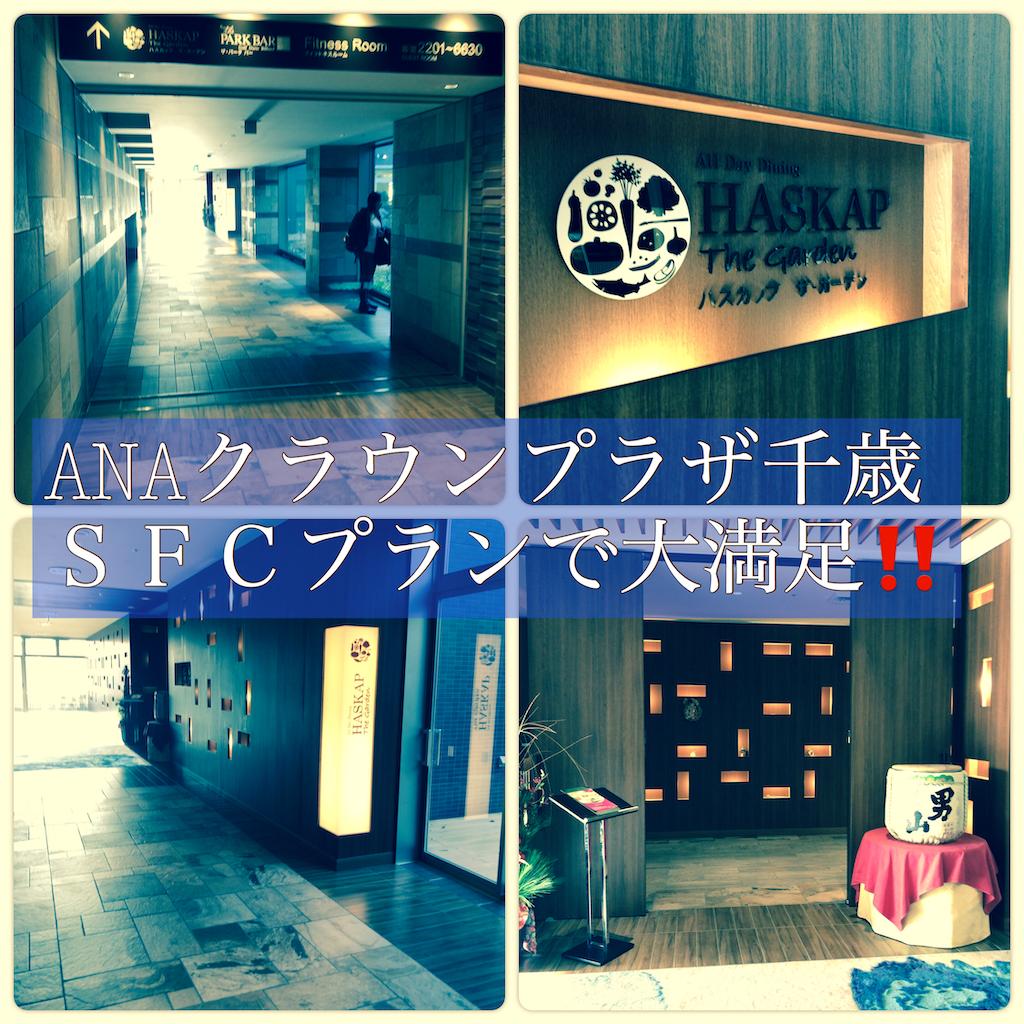 f:id:shingo-sakuragi:20200115004900p:image