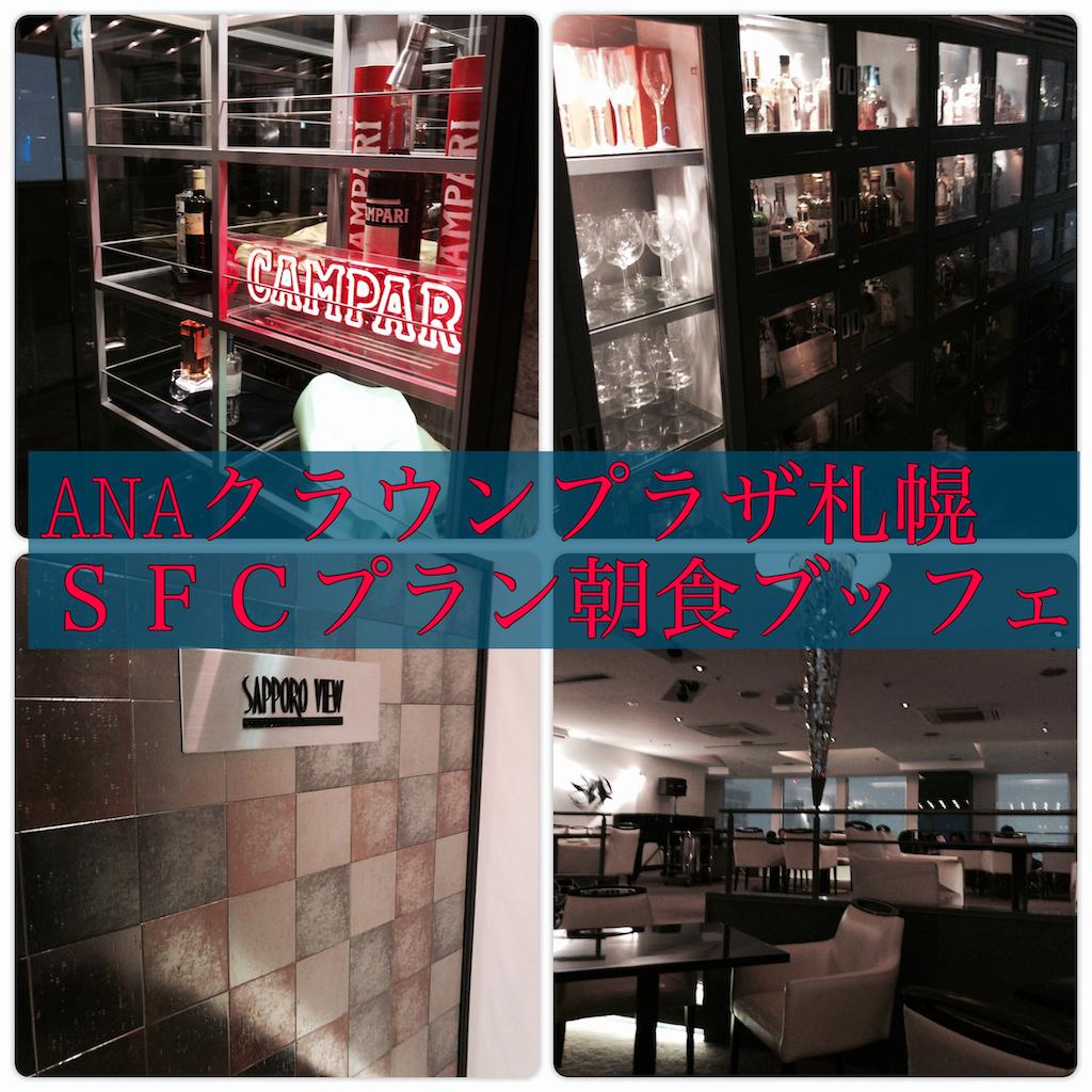 f:id:shingo-sakuragi:20200115005130p:image