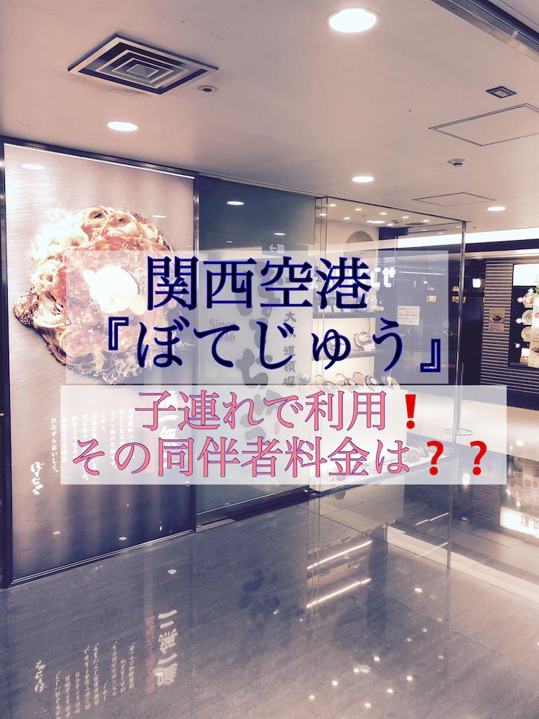 f:id:shingo-sakuragi:20200118115117p:image