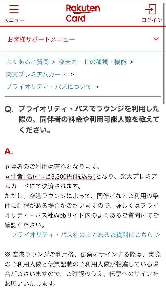 f:id:shingo-sakuragi:20200120225138j:image