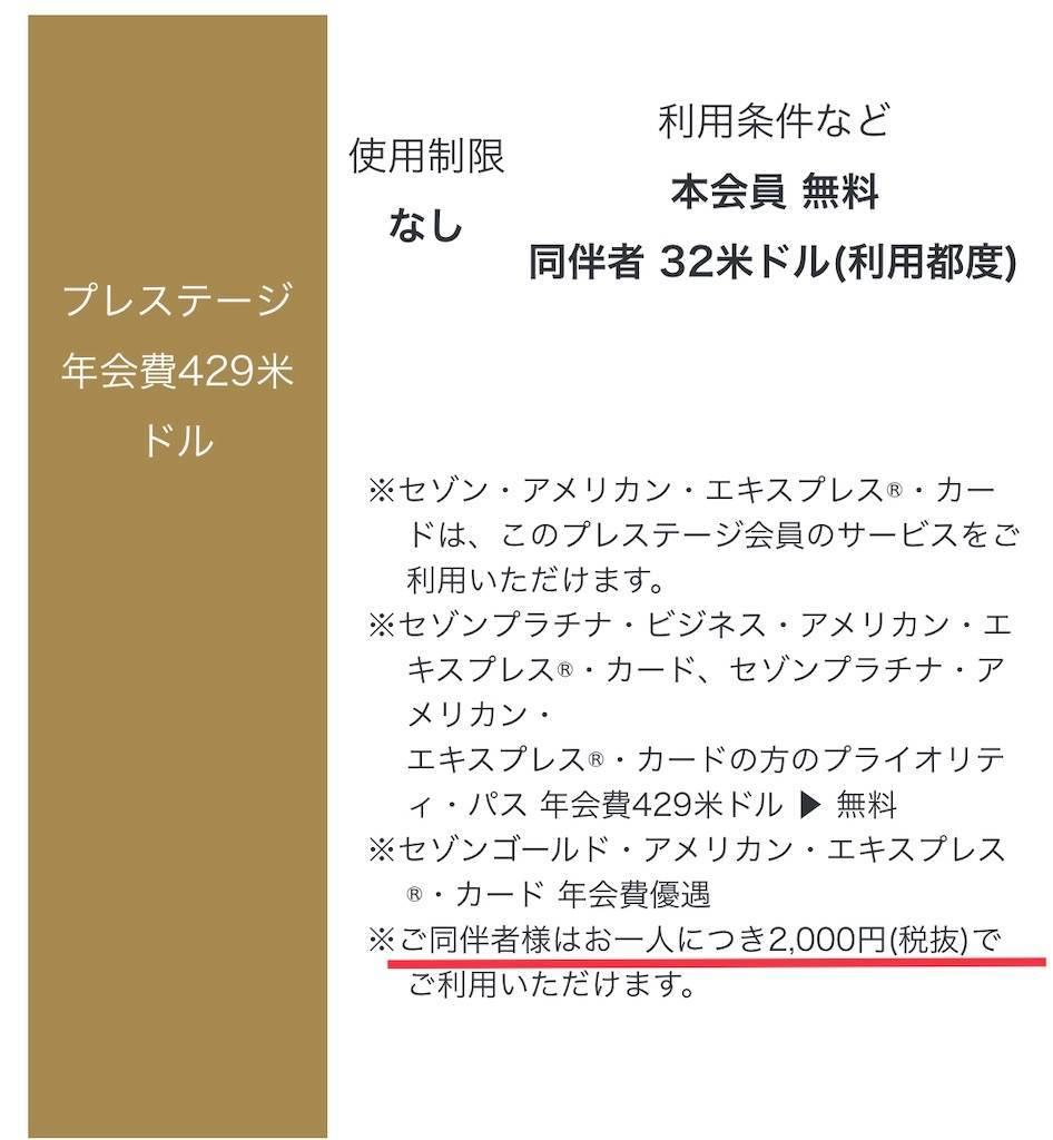 f:id:shingo-sakuragi:20200120225143j:image