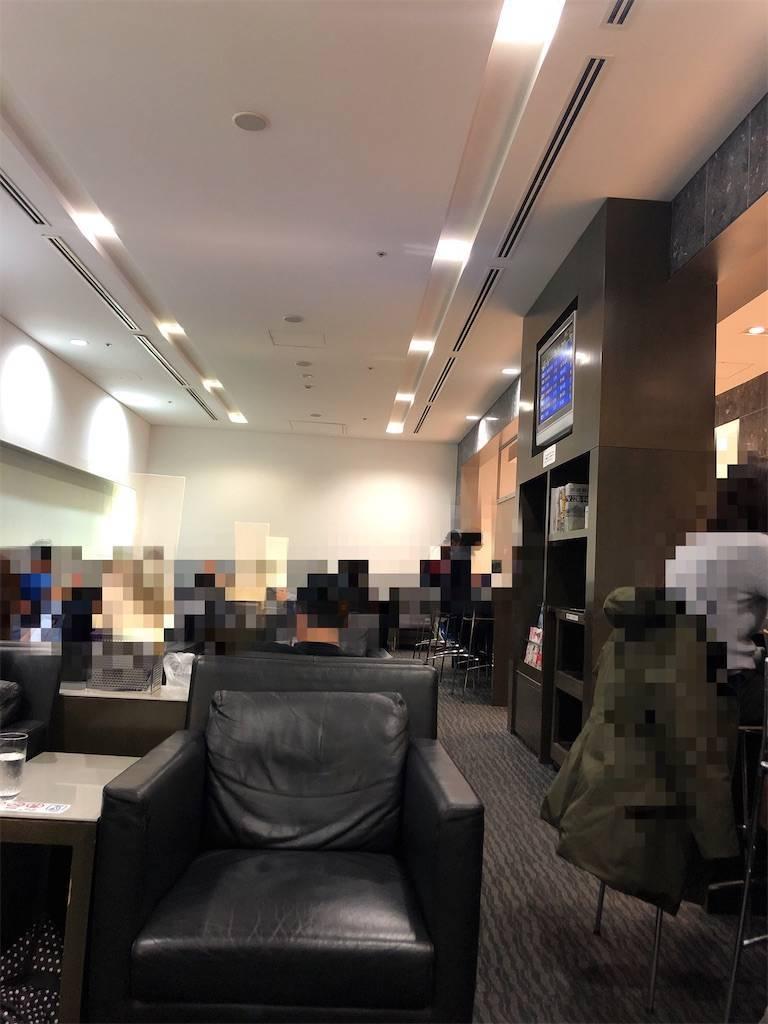 f:id:shingo-sakuragi:20200125232429j:image