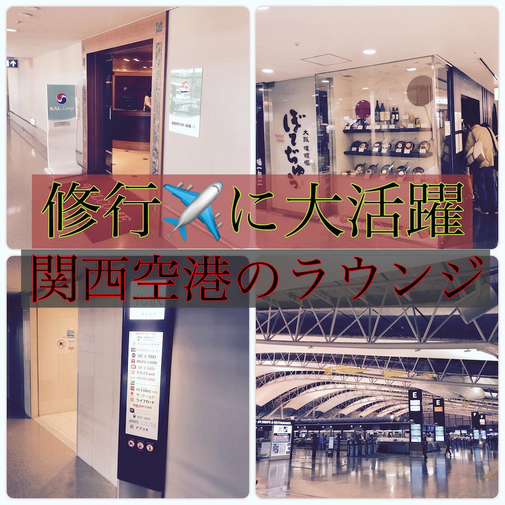 f:id:shingo-sakuragi:20200126091351p:image