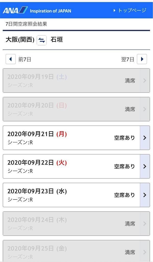 f:id:shingo-sakuragi:20200130160701j:image