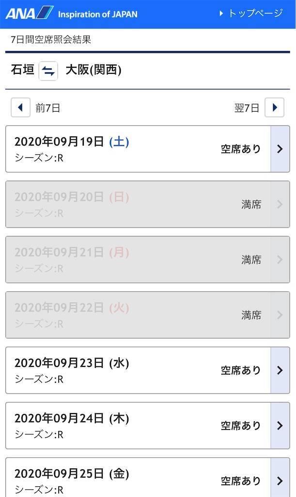 f:id:shingo-sakuragi:20200130160704j:image