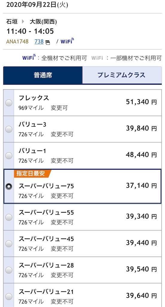 f:id:shingo-sakuragi:20200130160707j:image