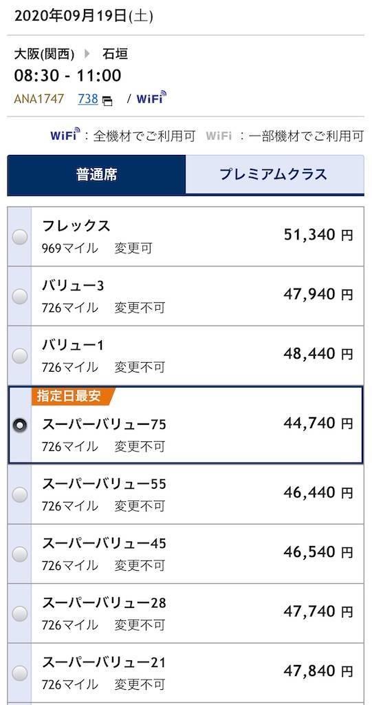 f:id:shingo-sakuragi:20200130160710j:image