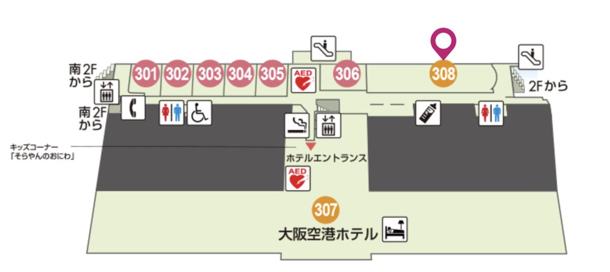 f:id:shingo-sakuragi:20200131015057p:plain