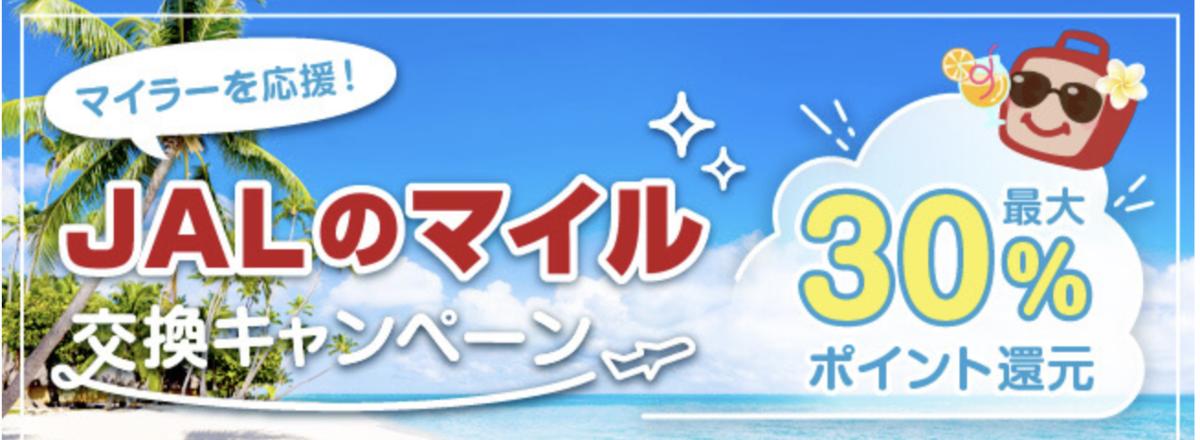 f:id:shingo-sakuragi:20200201084231p:plain