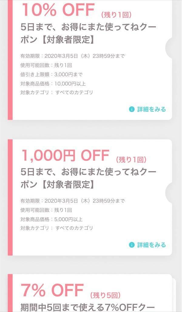 f:id:shingo-sakuragi:20200305110610j:image