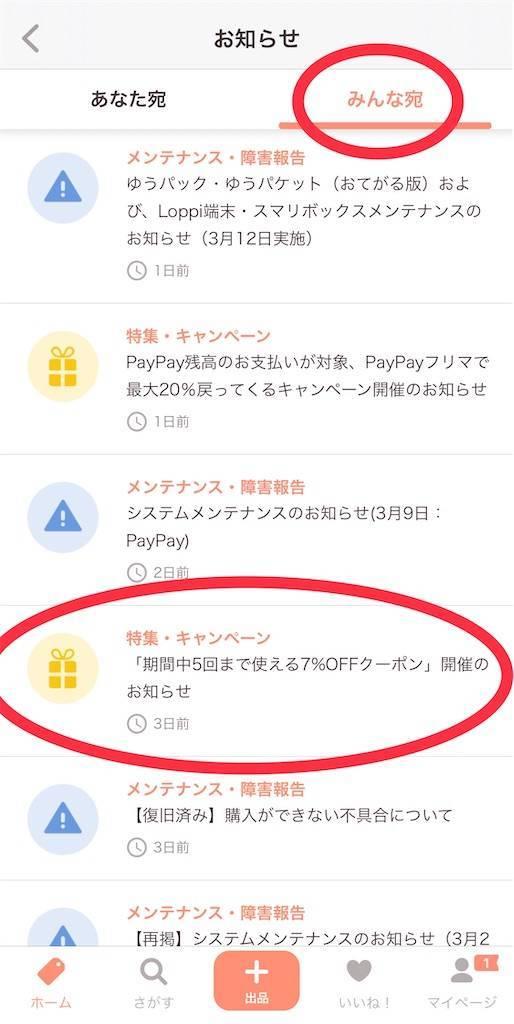 f:id:shingo-sakuragi:20200305235547j:image