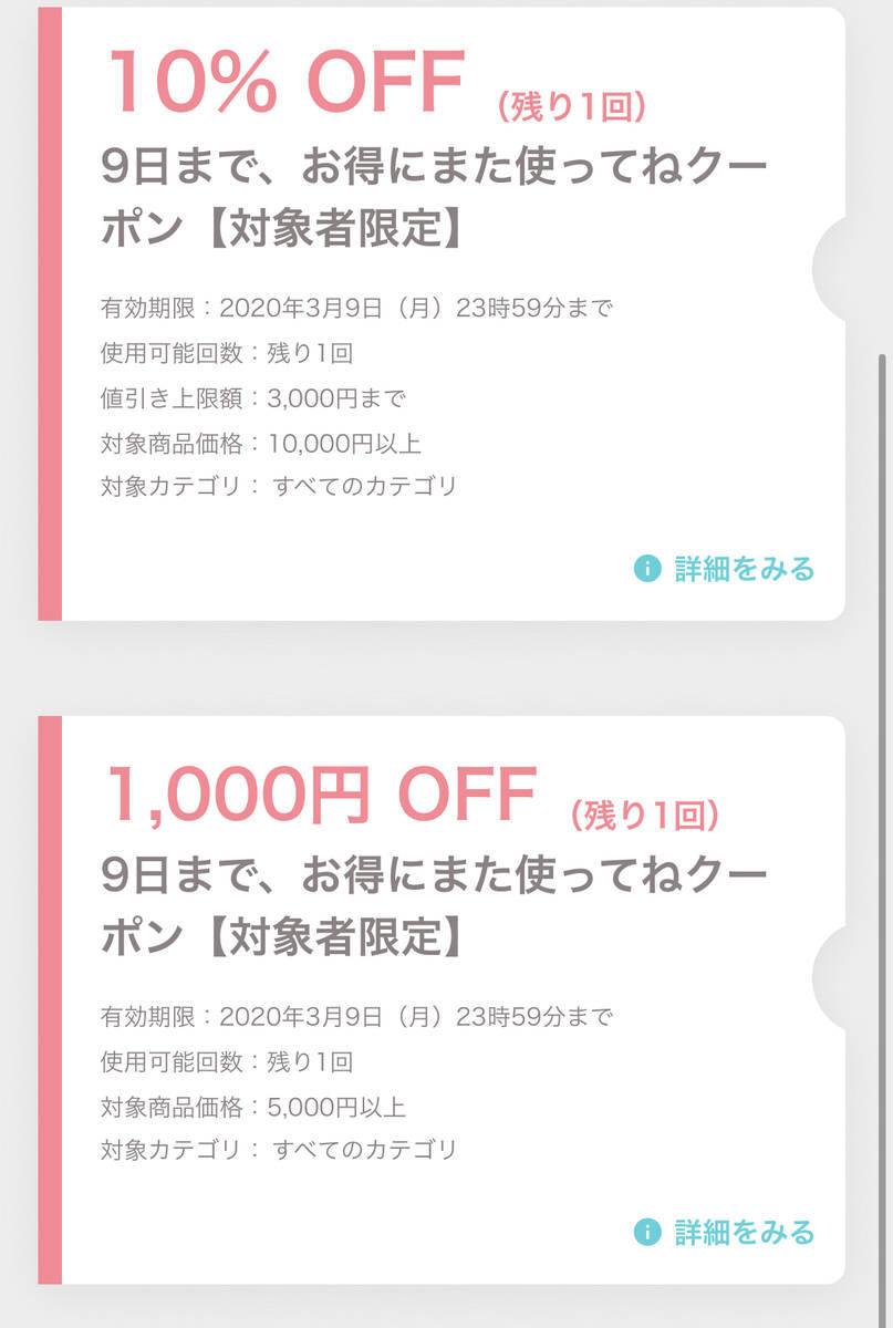 f:id:shingo-sakuragi:20200306074303j:plain