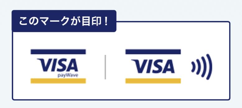 f:id:shingo-sakuragi:20200309013603p:plain