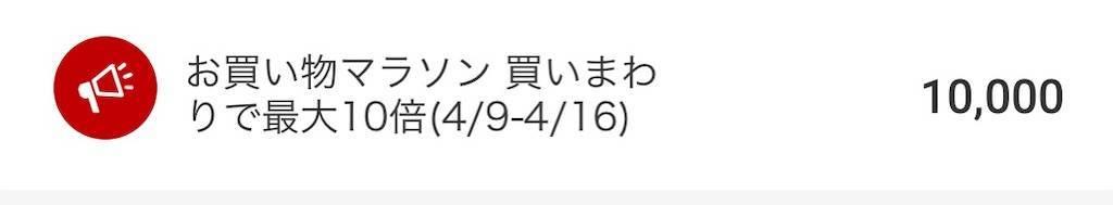f:id:shingo-sakuragi:20200418180016j:image