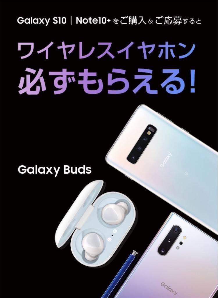 f:id:shingo-sakuragi:20200418180022j:image