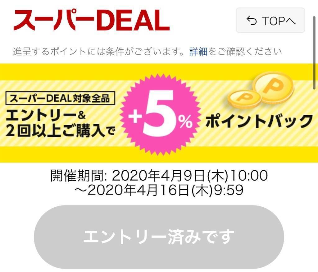 f:id:shingo-sakuragi:20200418180030j:image