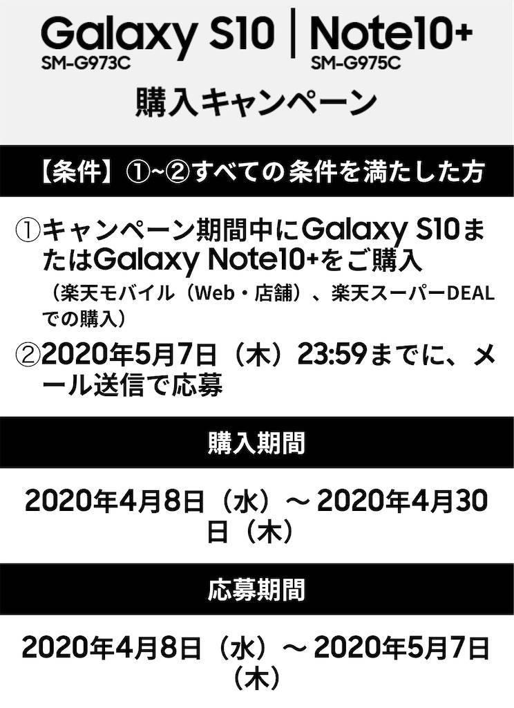 f:id:shingo-sakuragi:20200418180827j:image