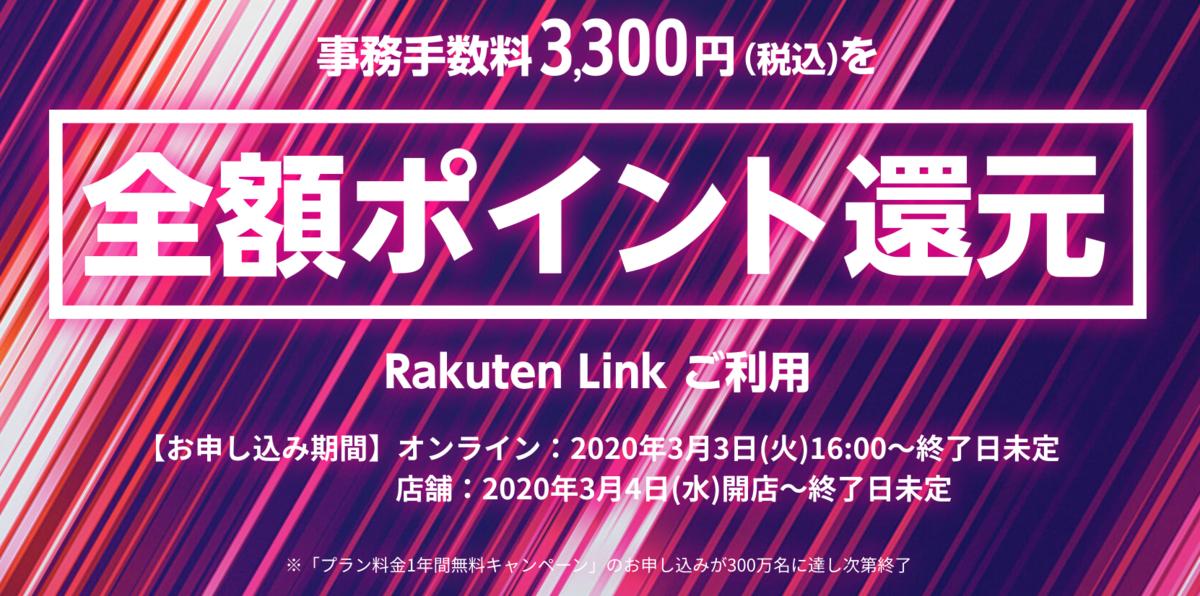 f:id:shingo-sakuragi:20200419112207p:plain