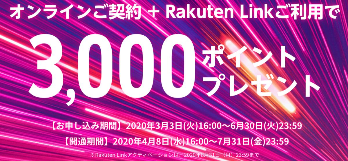 f:id:shingo-sakuragi:20200419112214p:plain