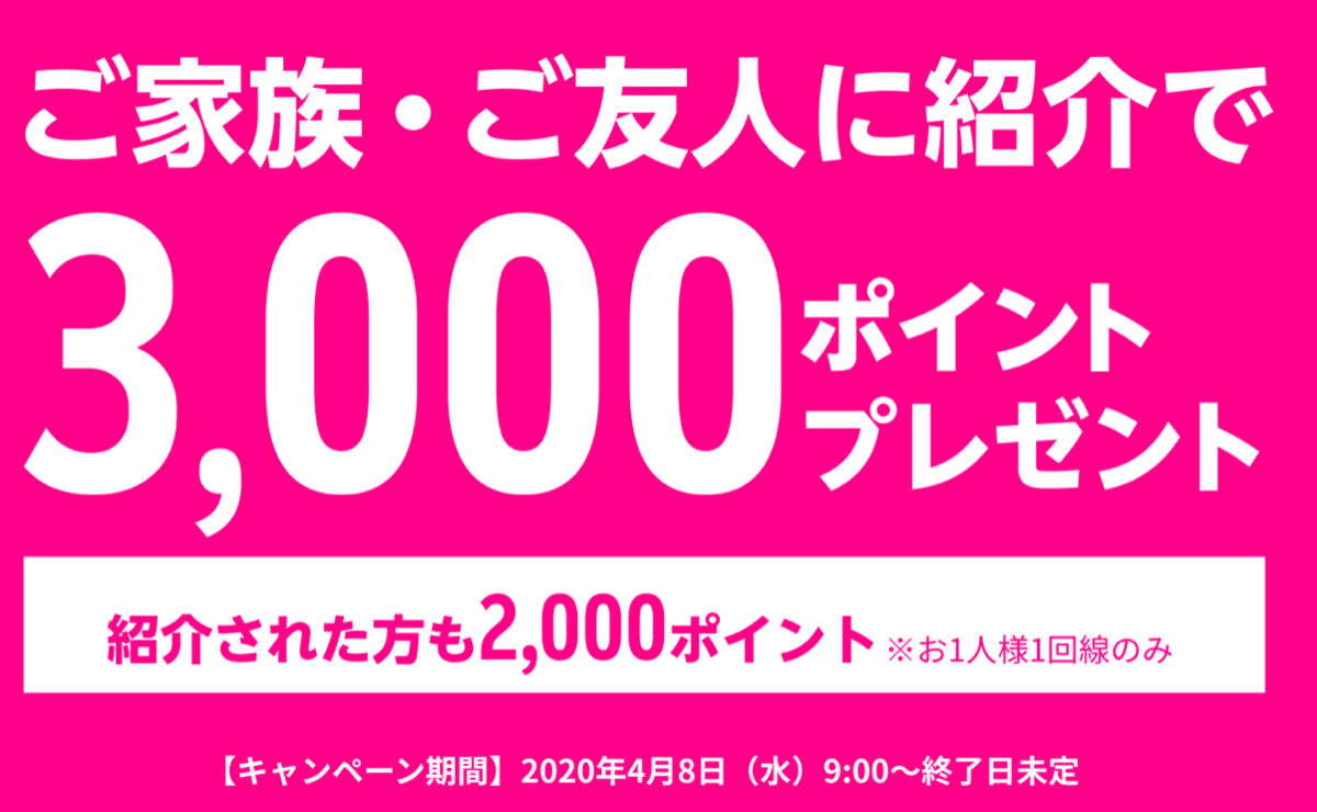 f:id:shingo-sakuragi:20200419112500p:plain