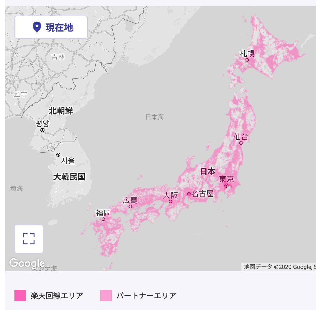 f:id:shingo-sakuragi:20200419223708p:plain