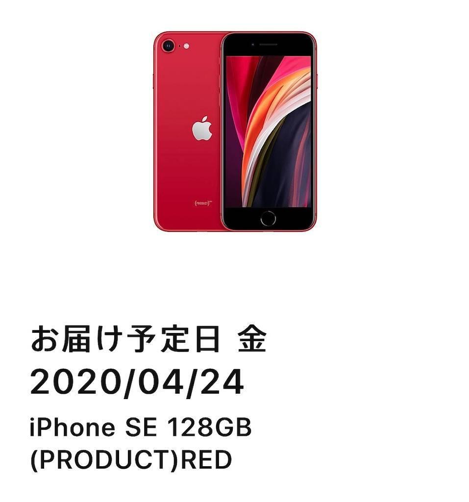 f:id:shingo-sakuragi:20200420221258j:image